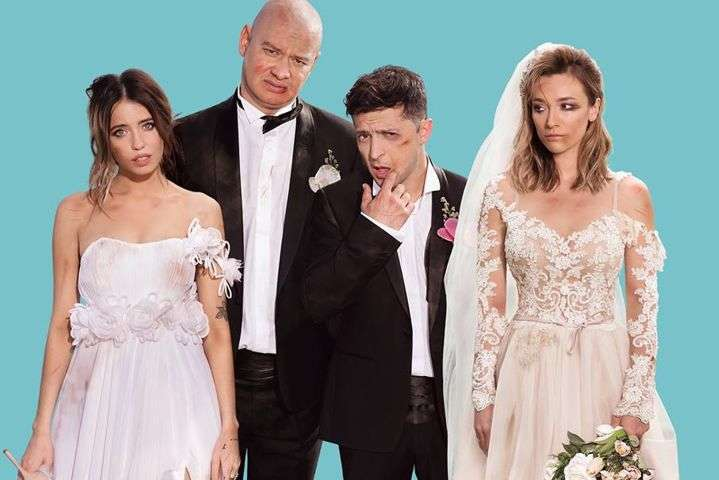 «Квартал 95» презентовал официальный трейлер к романтической комедии «Я, ты, он, она»