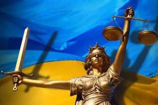 Експерти пояснили, яким буде перехідне правосуддя та примирення в Україні