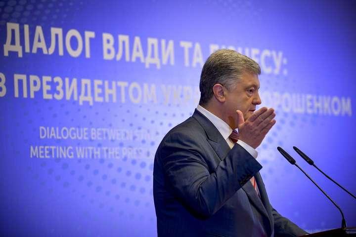 Порошенко: Виплати заборгом України в2019 році заважають відмовитися від кредитів