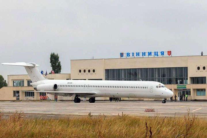 Аеропорт Вінниці - Держава профінансує реконструкцію чотирьох аеропортів (Документ)