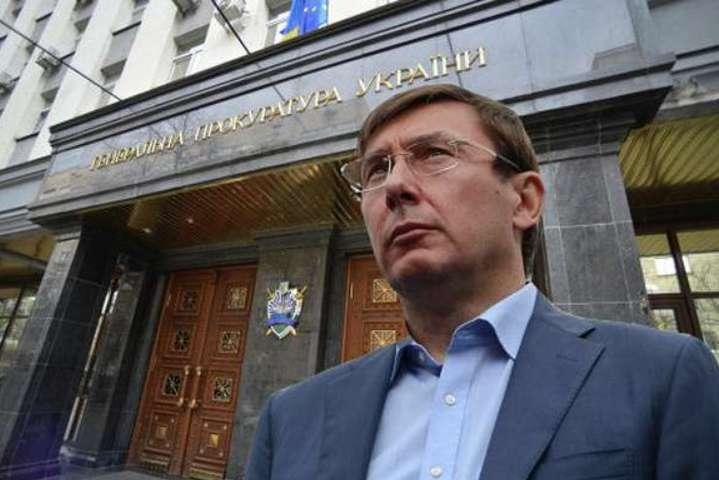 Рада не підтримала відставку Луценка