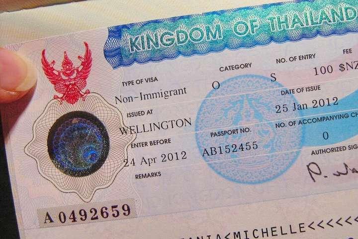 Таїланд тимчасово скасує візовий збір для туристів з України