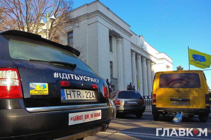 Протестна акція власників нерозмитнених автівок у центрі Києва, 7 листопада 2018 року — Ті самі гості в ту саму хату. Чому «євробляхери» знову штурмують столицю