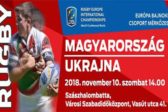 Сьогодні збірна України з регбі зіграє свій другий матч чемпіонату Європи. Відео-трансляція