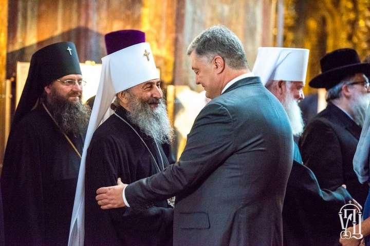 У Московському патріархаті хочуть зустрітися з Порошенком