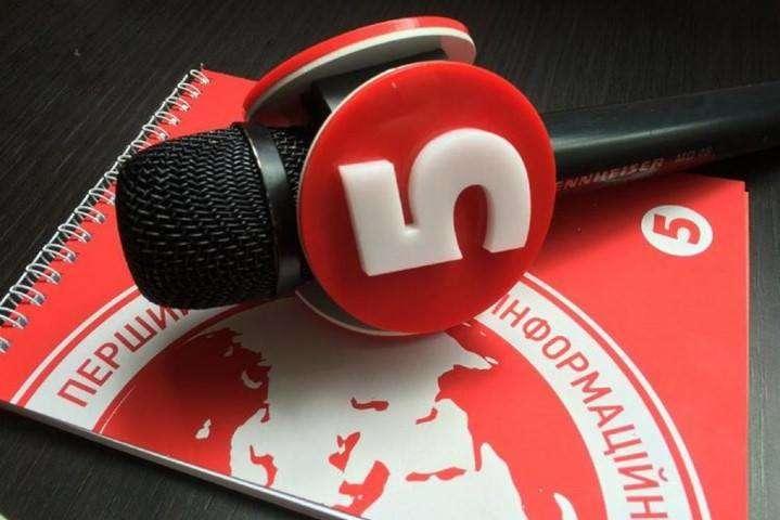 У 5 каналу з'явився двійник у Запоріжжі - ЗМІ