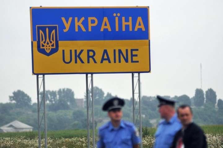 Відтепер за незаконний перетин українського кордону росіяни можуть потрапити за ґрати