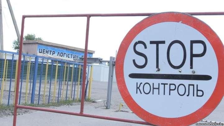 Усього на Донбасі діє п'ять пунктів перетину лінії розмежування - Пункти пропуску на Донбасі щодня перетинають близько 35 тисяч людей