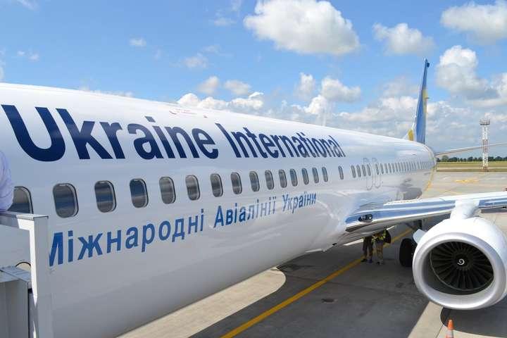 <p>Службовці МАУ привласнили 10 млн грн аеропорту «Бориспіль», запевняють у Генпрокуратурі</p> — Прокуратура погрожує менеджерам авіакомпанії Коломойського 12 роками за гратами
