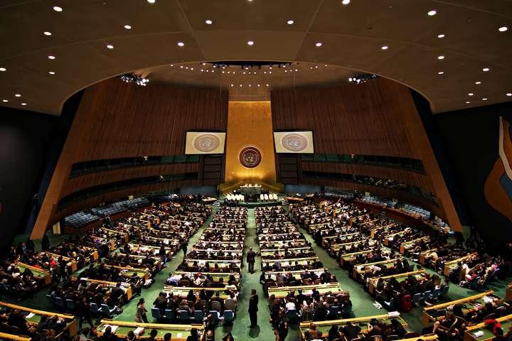 Дипломат Документ чітко зазначає яка територія є жовто-блакитною а яка &ndash триколорною- Нова резолюція ООН вимагатиме позначати Крим