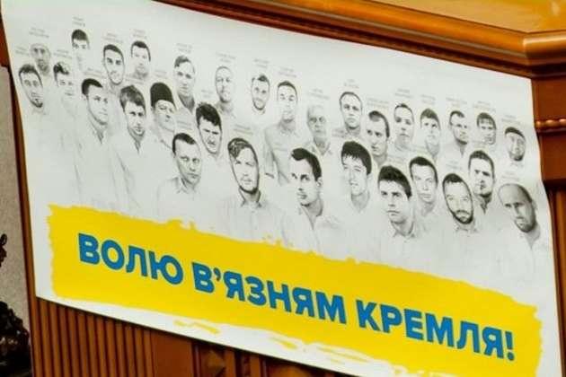 Україна в ОБСЄ закликала Росію розблокувати процес звільнення політв'язнів