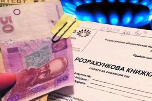 Виплата монетизованих субсидій пенсіонерам здійснюватиметься одночасно з виплатою пенсій