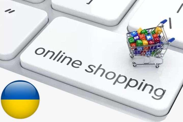 Треть украинских потребителей покупают одежду и обувь в сети