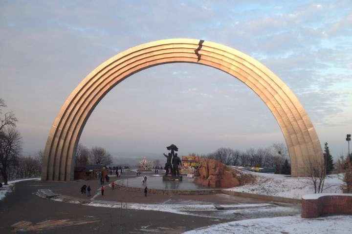 <p>&laquo;Тріщина&raquo; з&rsquo;явилася на споруді в день 85-річчя Голодомору</p> - На арці Дружби народів у Києві з'явилася «тріщина»