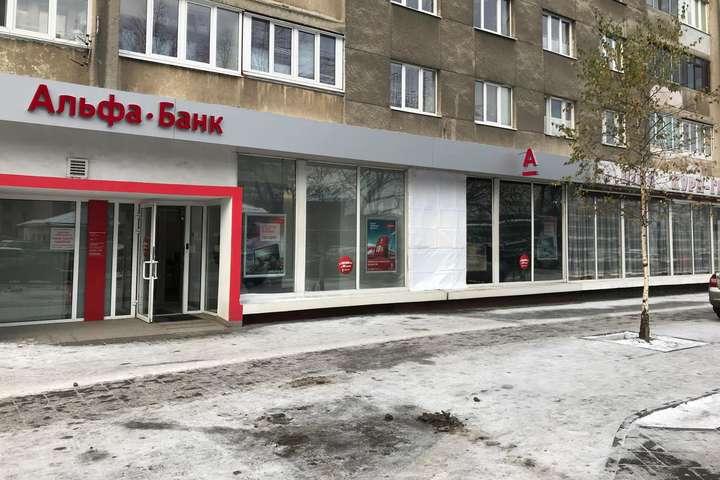У Львові вночі невідомі підпалили два відділення російського банку