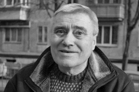 Віктор Матвієнко- На 71-му році пішов з життя відомий футболіст Динамо Віктор Матвієнко