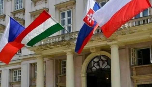 Напад РФ в Азовському морі: Вишеградська четвірка висловила підтримку Україні