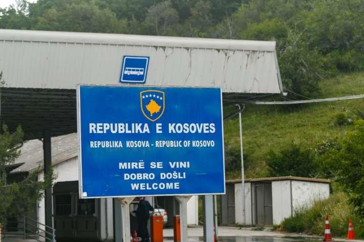 Республіка Косово оголосила незалежність в 2008 році