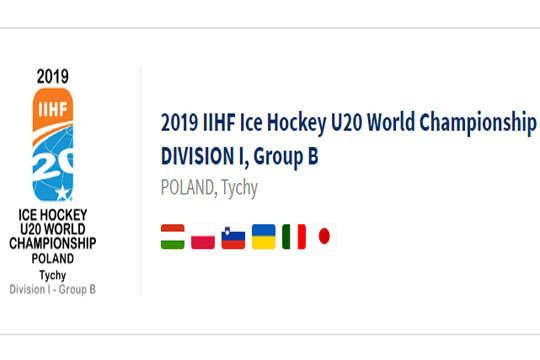 Сьогодні молодіжна збірна України стартує на чемпіонаті світу з хокею