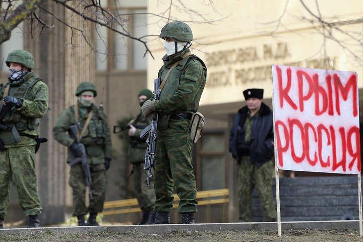<p>Російські окупанти під час анексії Криму у 2014 році</p> - Міжнародний суд у Гаазі підтвердив: анексія Криму – міжнародний конфлікт