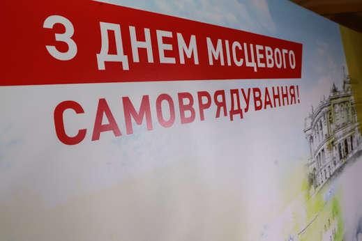 День місцевого самоврядування: в одеській мерії привітали кращих службовців (фоторепортаж)