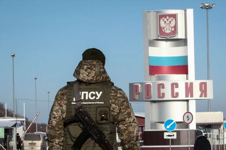 Після введення воєнного стану понад 30 громадян України були безпідставно непропущені російськими прикордонниками - Російські прикордонники без пояснень не пропускають українців у РФ