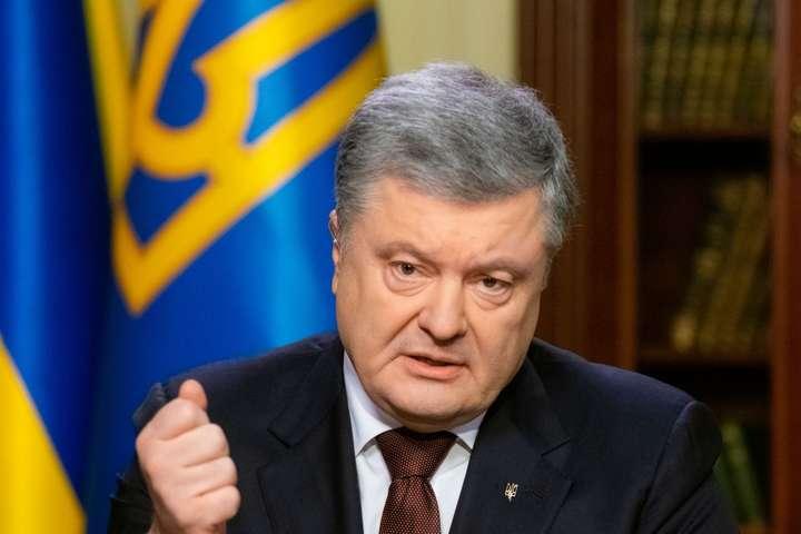 <p>Порошенко: Росія блокує свободу судноплавства</p> - Російським судам має бути заборонений вхід у порти ЄС та США – Порошенко