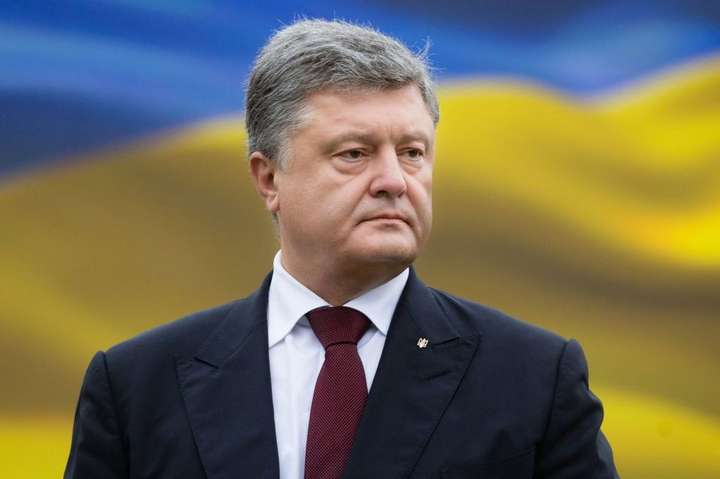 Петро Порошенко не зволікатиме із підписанням законупро припинення дії Договору про дружбу, співробітництво і партнерство між Україною і Російською Федерацією - Порошенко підпише закон про «розфренд» з Росією у понеділок