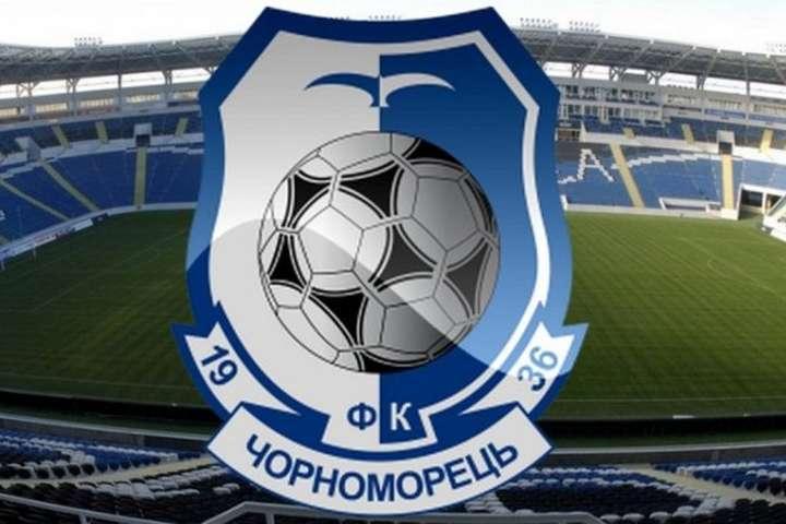 Фанати «Чорноморця» на матчі з «Ворсклою» вивісили банер «Кремль, покайся» (фото)