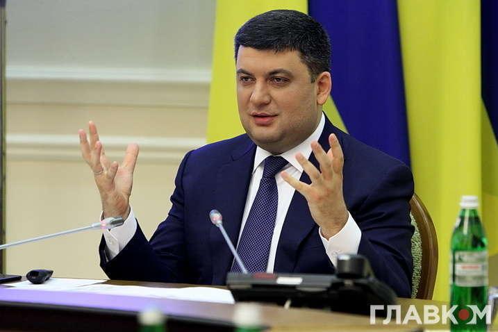 Володимир Гройсман - Чому потрібно детально перевірити роботу українських облгазів