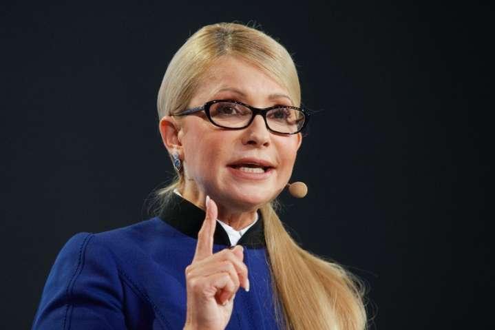 <p>«Наша сила – в нас самих, українцях», – заявила лідер «Батьківщини» Юлія Тимошенко</p> - Тимошенко закликала усіх українців взятися за руки