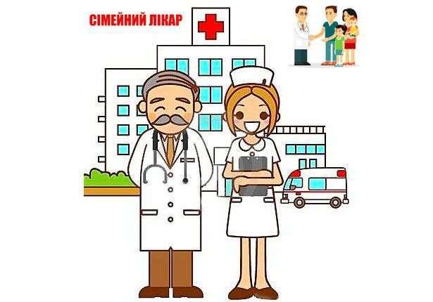 0e95b3233cbe73 Сімейний лікар з приватної клініки: як це працює? - Главком