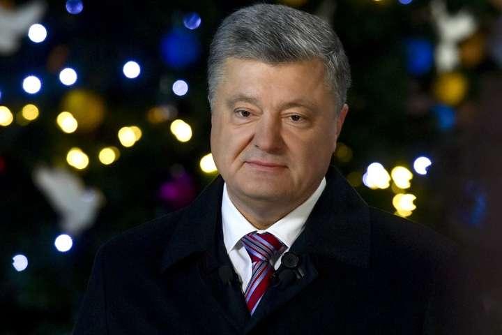 Привітання президента України з нагоди Нового року (відео)