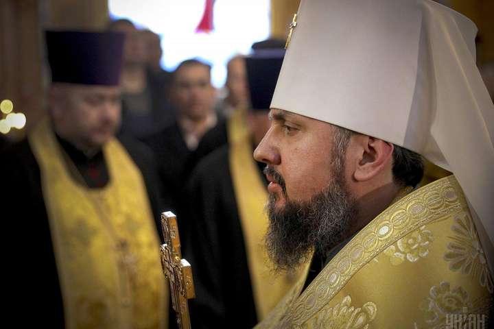 Томос передають предстоятелю Православної церкви України Епіфанію (ТРАНСЛЯЦІЯ)