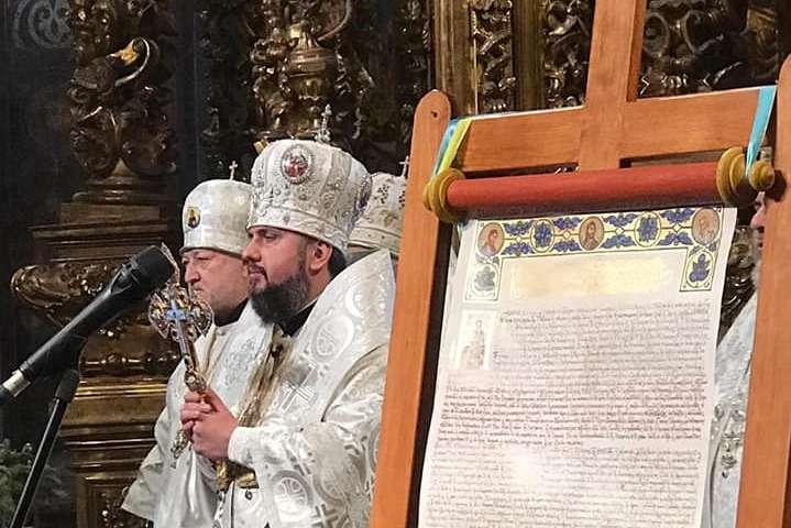 Новини України: Усі члени Вселенського патріархату підписали Томос для України