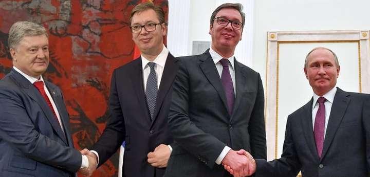 3 липня 2018 року у Белграді пройшла зустріч президентів України та Сербії, Петра Порошенка та Александра Вучича — Сербія повелася по-зрадницьки. Як правильно відповісти Україні