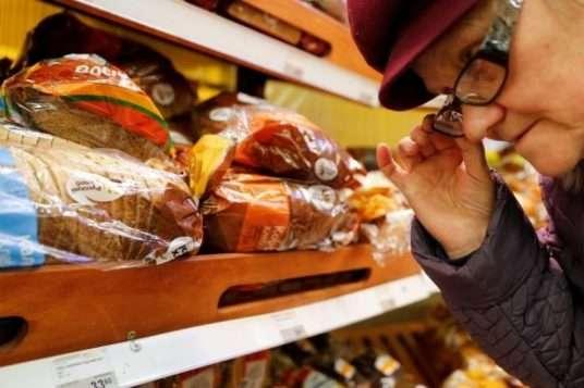 Інфляція 2018: якза рік змінилися ціни напродукти