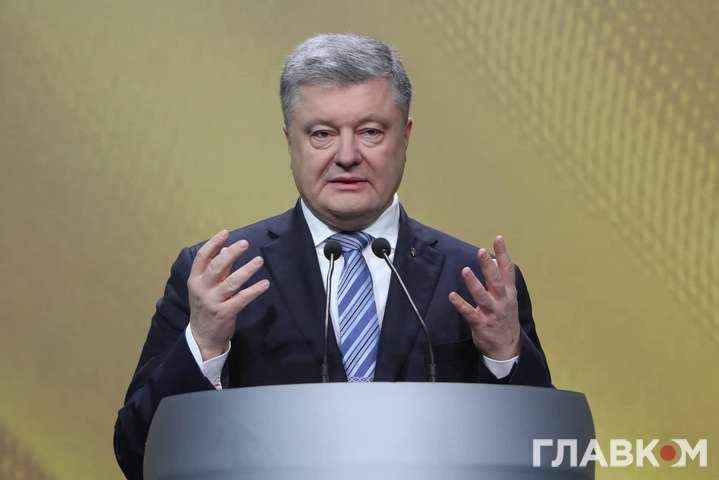 Президент України Петро Порошенко — Порошенко назвав пріоритети на 2019 рік