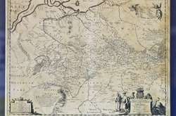 Фото: — Генеральна карта України, автор Гійом ле Вассер де Боплан, 1648 р.