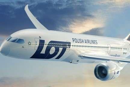 Польська авіакомпанія скасовує рейси додвох українських міст