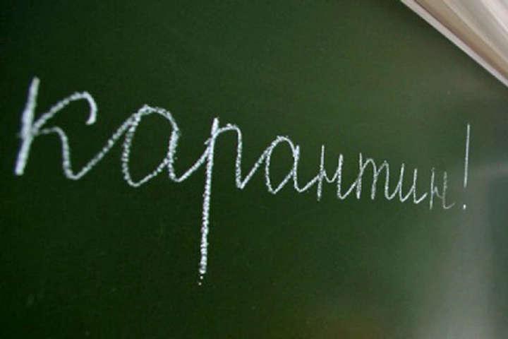 У місті проводяться обмежувальні заходи — У Чернігові через грип оголосили карантин
