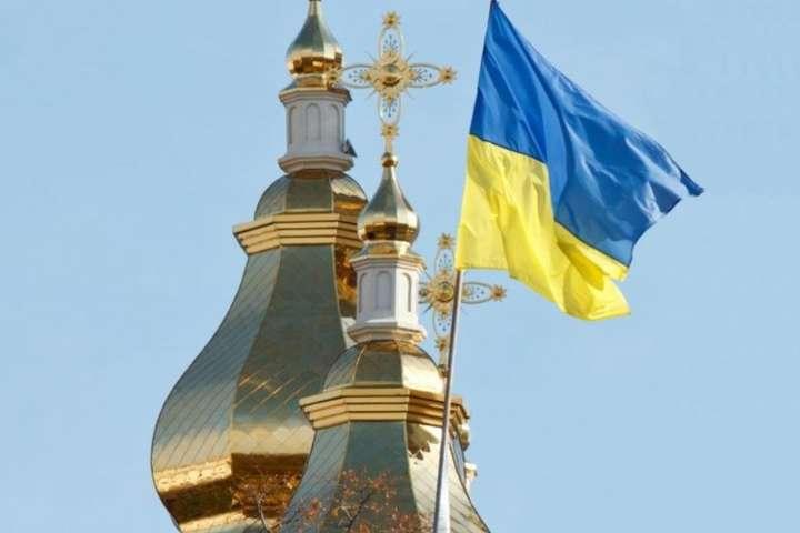 Прощання з Кирилом. Віряни дають священикам вибір: або Україна, або «до побачення!»