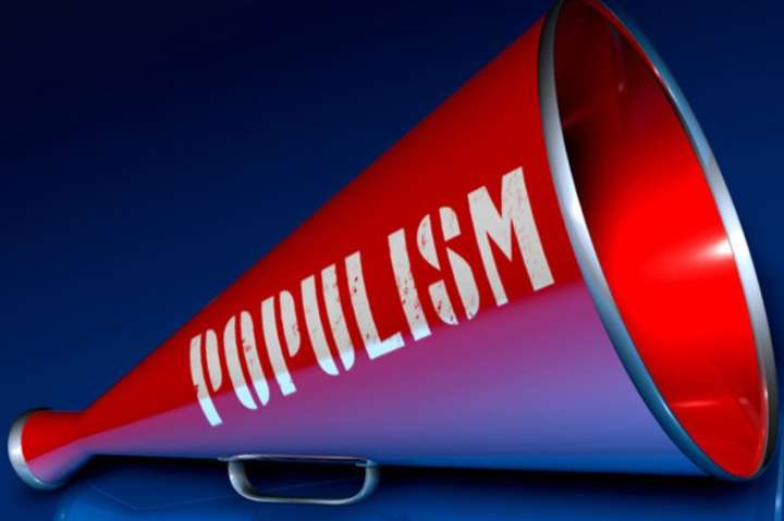 Правий популізм так само шкідливий, як і лівий