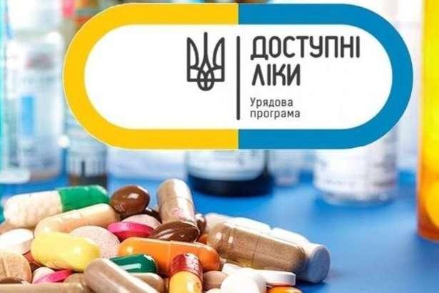 """Результат пошуку зображень за запитом """"Доступні ліки – новий перелік: Безоплатних препаратів стало більше"""""""
