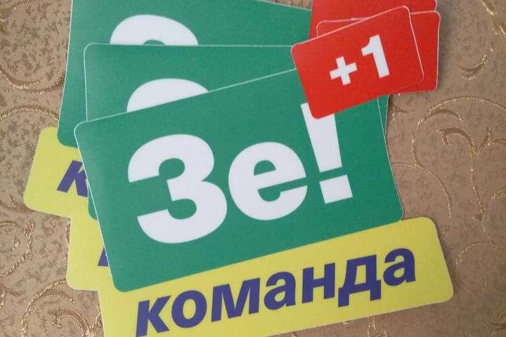 На концертах шоу «Ліга сміху» активісти зафіксували агітацію за кандидата в президенти Володимира Зеленського