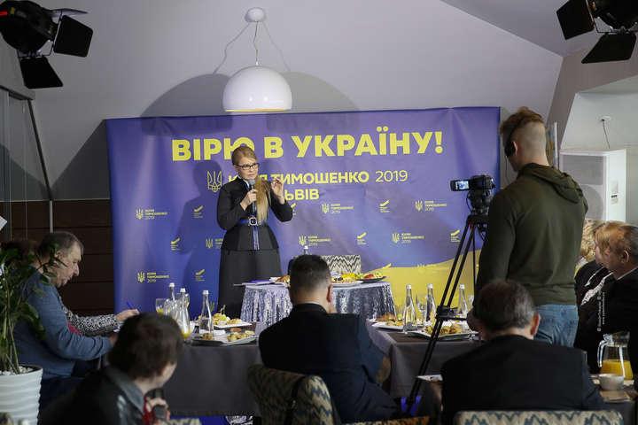 Юлія Тимошенко вважає, що потрібно переглянути фінансово-кредитну політику — Тимошенко назвала три конкретних кроки, що дозволять забезпечити українців житлом