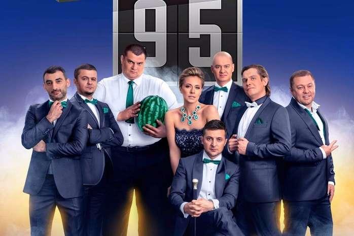 В команді Зеленського відмінили концерт Вечірнього кварталу у Вінниці