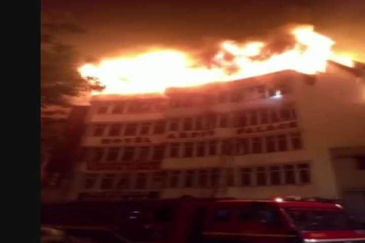 У столиці Індії загорівся готель: 17 загиблих