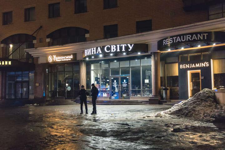 Інцидент ставсябіля ресторану Benjamin's Sheinker - Біля ресторану в центрі Києва сталася стрілянина (фото, відео)