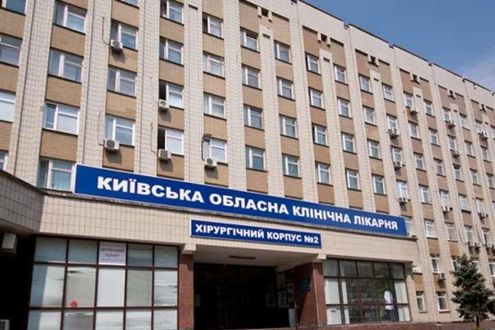 Дитина знаходилася у Київській обласній клінічній лікарні - На Київщині батьки звинувачують лікарів у смерті дитини, що зазнала страшних опіків